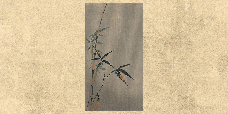 Snail on the bamboo leaf by Ohara Koson